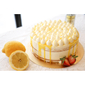 Best Lemon Passionfruit Cake Singapore