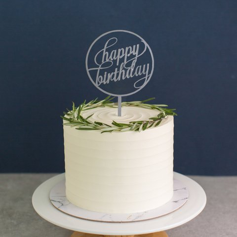 Simple Happy Birthday Topper (Silver)