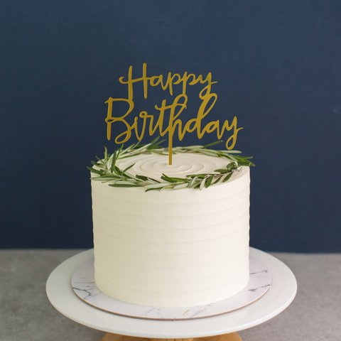 Funky Happy Birthday Topper (Gold)