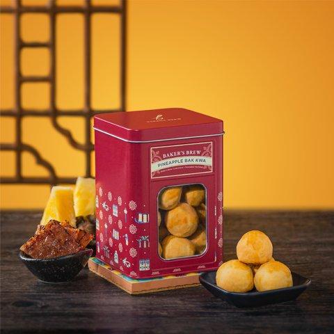 Pineapple Bak Kwa Cookies