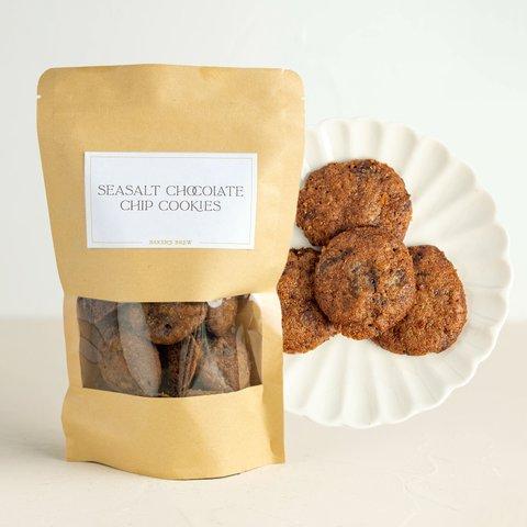 Seasalt Chocolate Chip Cookies