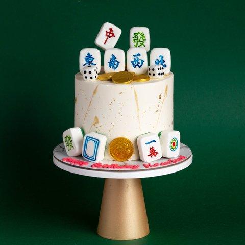 Heng Heng Mahjong Cake