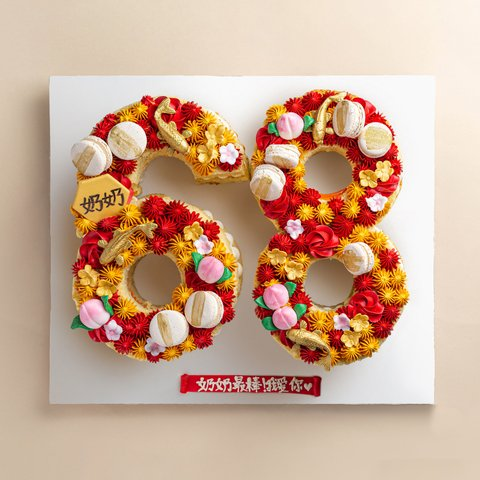 Golden Koi Longevity Number Cake