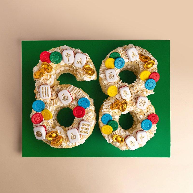 Heng Heng Mahjong Number Cake   Online Cake Delivery Singapore   Baker