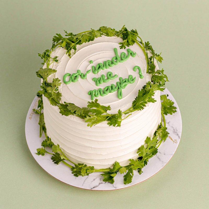Coriander Dedication Cake   Coriander Cake Collection   Baker