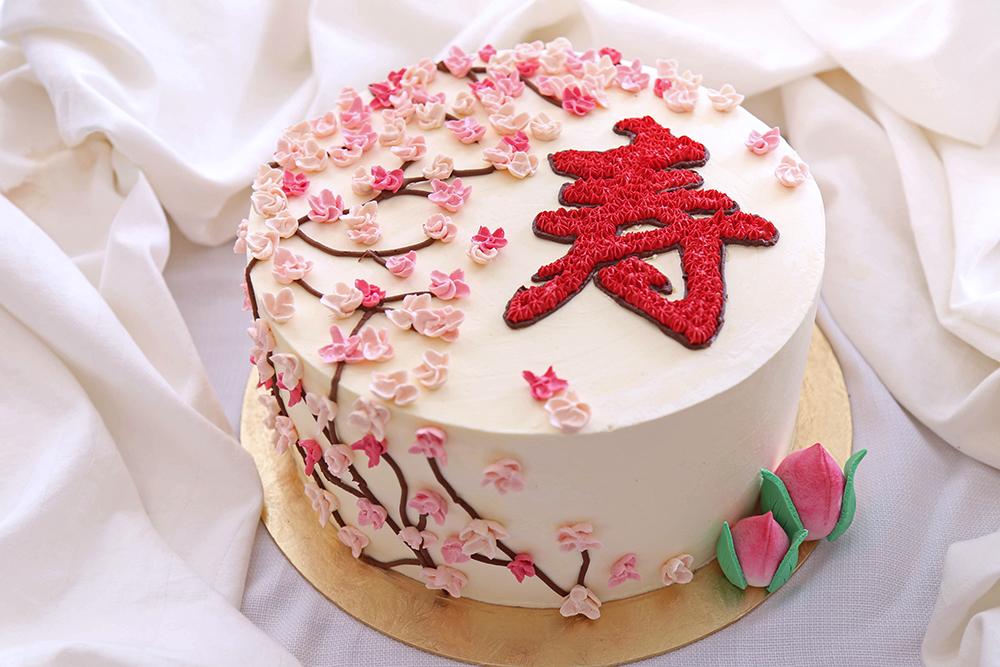 Grandma Birthday Cake Singapore